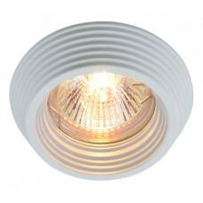 Встраиваемый светильник Cromo A1058PL-1WH