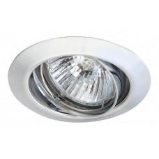 Комплект из 3 встраиваемых светильников Praktisch A1213PL-3CC