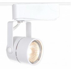 Светильник на штанге Track lights A1310PL-1WH