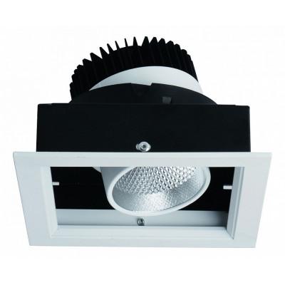 Встраиваемый светильник Cardani A1712PL-1WH