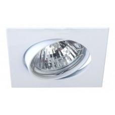 Комплект из 3 встраиваемых светильников Quadratisch A2118PL-3WH