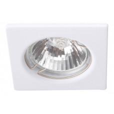 Комплект из 3 встраиваемых светильников Quadratisch A2210PL-3WH