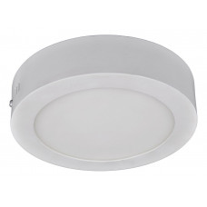 Накладной светильник Angolo A3012PL-1WH