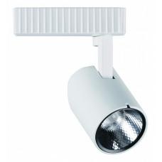 Светильник на штанге Track lights A3607PL-1WH