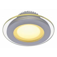 Встраиваемый светильник Raggio A4106PL-1WH