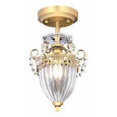 Светильник на штанге Schelenberg A4410PL-1SR