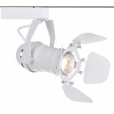Светильник на штанге Track lights A5319PL-1WH