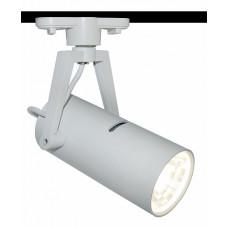 Светильник на штанге Track Lights A6210PL-1WH