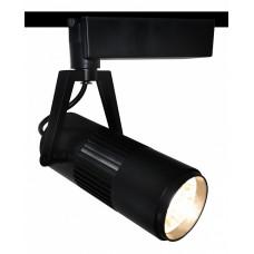 Светильник на штанге Track Lights A6520PL-1BK