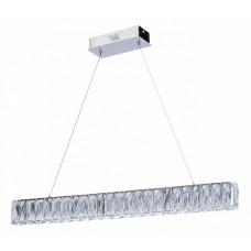 Подвесной светильник Гослар 498012901
