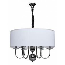 Подвесной светильник Консуэло 1 614010406