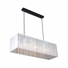 Подвесной светильник Salvatore 80350/3A