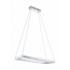 Подвесной светильник Varrazo 31669