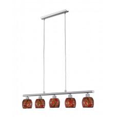 Подвесной светильник Sabana 87957