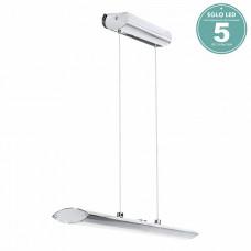 Подвесной светильник Pellaro 93771