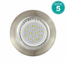 Комплект из 3 встраиваемых светильников Peneto 94238