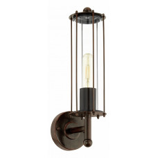 Светильник на штанге Nabila 1 94807