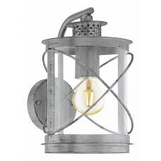 Светильник на штанге Hilburn 1 94866