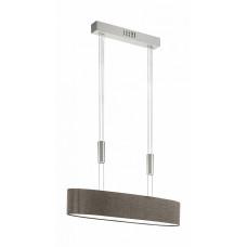 Подвесной светильник Romao 2 95341