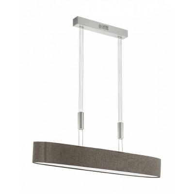 Подвесной светильник Romao 2 95342