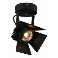 Настенный прожектор Projector 1770-1U