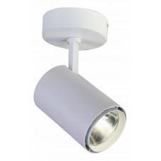 Настенный прожектор Projector 1772-1U