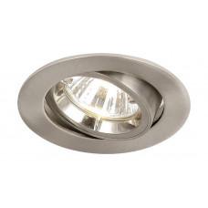 Комплект из 5 встраиваемых светильников Einbaustrahler 1210-5