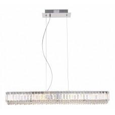 Подвесной светильник Coregonus 15684
