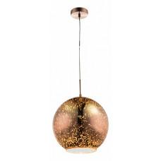 Подвесной светильник Koby 15848