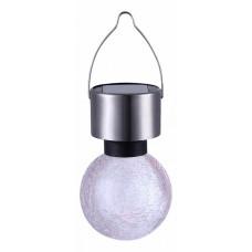 Комплект из 12 подвесных светильников Solar 33058