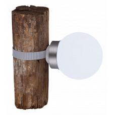 Комплект из 15 накладных светильников Solar 33795-15