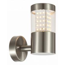 Светильник на штанге Devian 34014