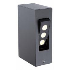 Накладной светильник Narvi 34275