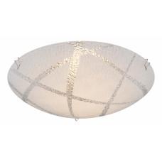Накладной светильник Ferdi 48266-8