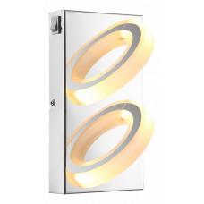 Накладной светильник Mangue 67062-2
