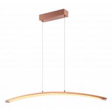 Подвесной светильник Puglia 67813