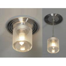 Встраиваемый светильник Downlights LSF-0820-01