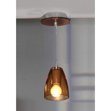 Подвесной светильник Quarona LSN-4716-01