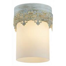 Накладной светильник LSP-0050