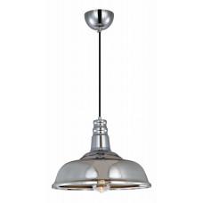 Подвесной светильник 200 LSP-0202