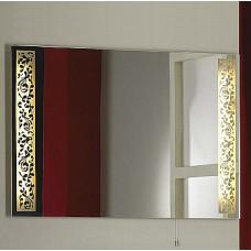 Специальный светильник для ванной Ovindoli LSQ-2400-02