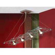 Подвесной светильник Bonifati LSX-0603-04
