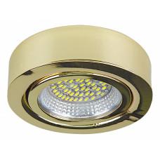 Накладной светильник Mobiled 003332