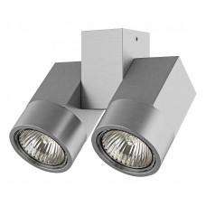 Светильник на штанге Illumo X2 051039