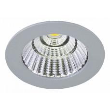 Встраиваемый светильник Soffi 212419