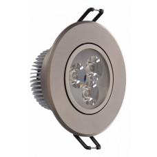 Встраиваемый светильник Круз 637012103