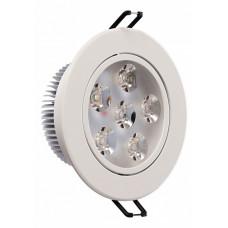 Встраиваемый светильник Круз 637013306