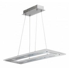 Подвесной светильник Ральф 675010908