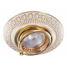 Встраиваемый светильник Vintage 370016