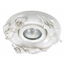 Встраиваемый светильник Farfor 370038